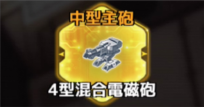 f:id:rokujyoma_games_6ch:20180813085059j:plain