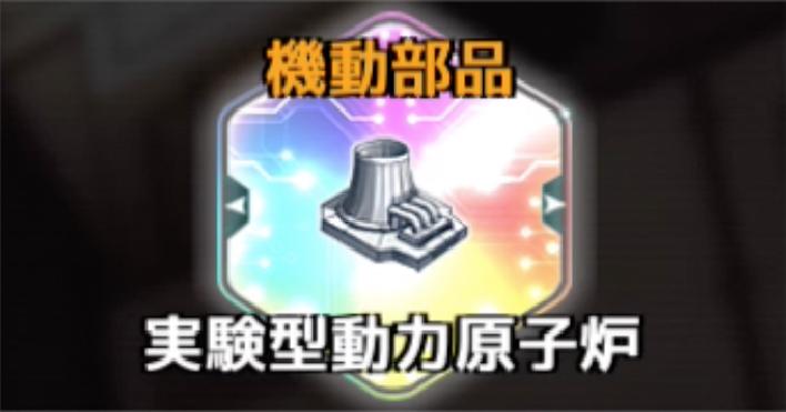 f:id:rokujyoma_games_6ch:20180813085110j:plain