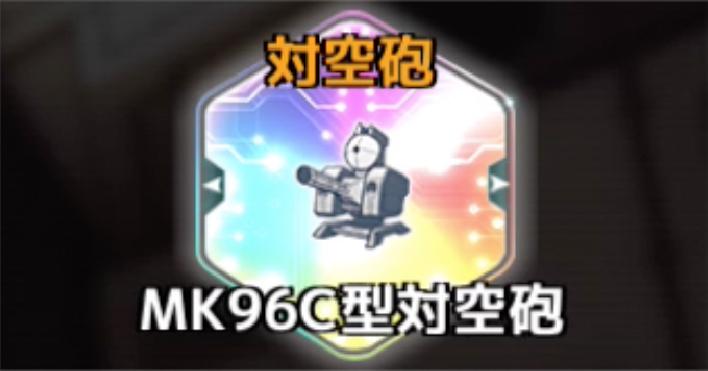 f:id:rokujyoma_games_6ch:20180813085114j:plain