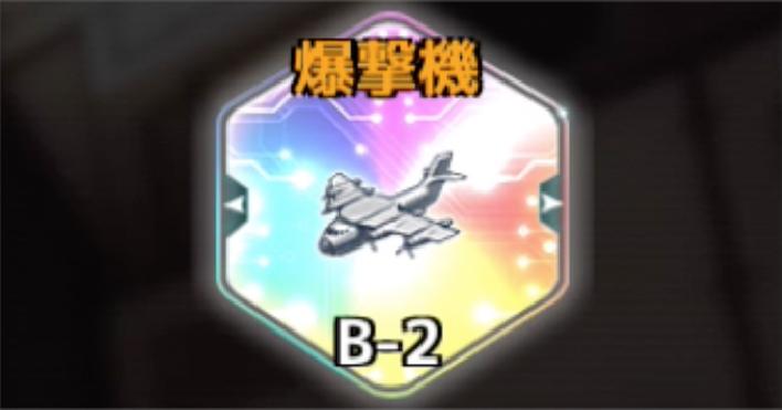 f:id:rokujyoma_games_6ch:20180813085119j:plain