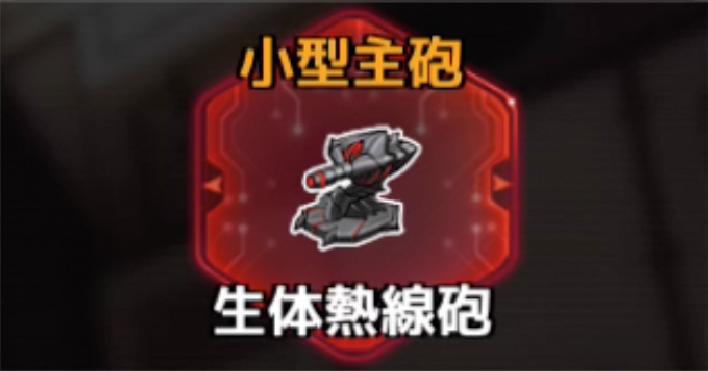 f:id:rokujyoma_games_6ch:20180813085122j:plain