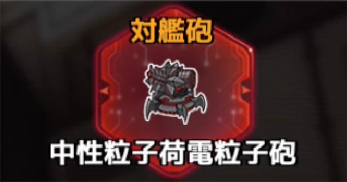 f:id:rokujyoma_games_6ch:20180813085126j:plain