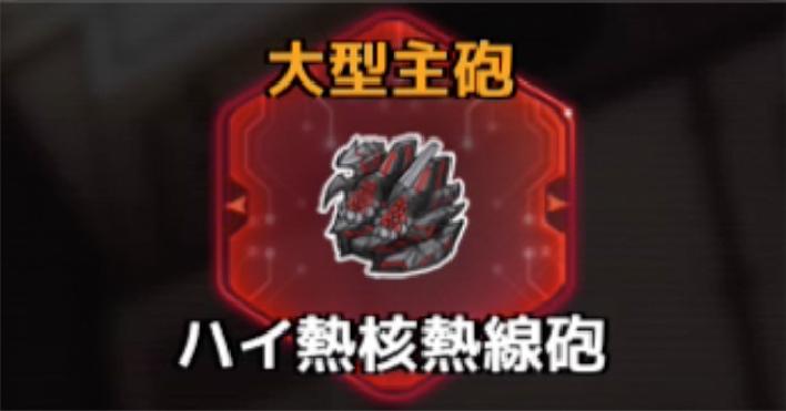 f:id:rokujyoma_games_6ch:20180813085130j:plain