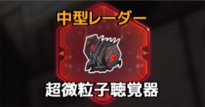 f:id:rokujyoma_games_6ch:20180813085133j:plain