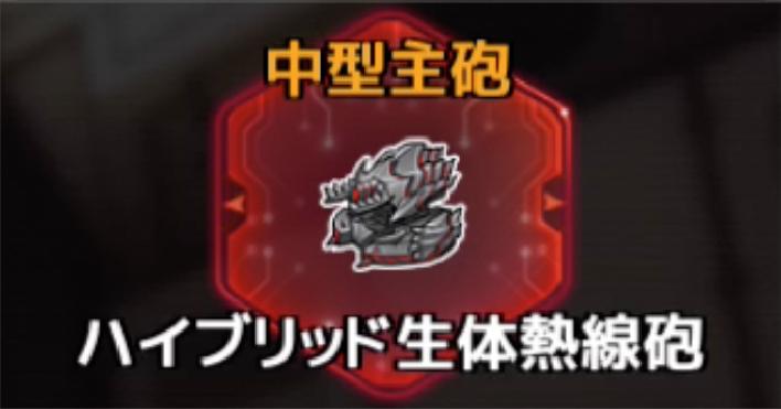 f:id:rokujyoma_games_6ch:20180813085136j:plain