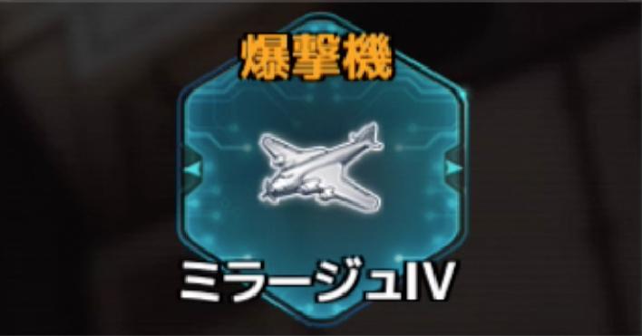 f:id:rokujyoma_games_6ch:20180813085201j:plain