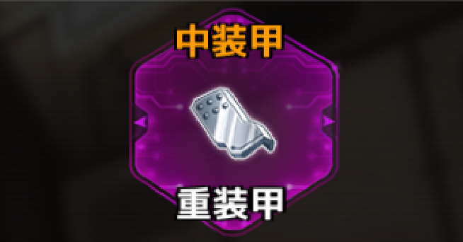 f:id:rokujyoma_games_6ch:20180814171015j:plain