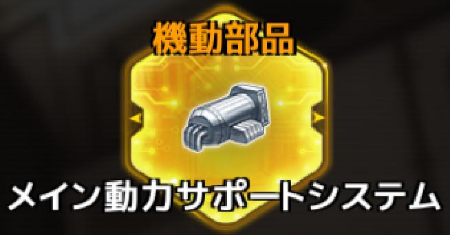 f:id:rokujyoma_games_6ch:20180814171019j:plain