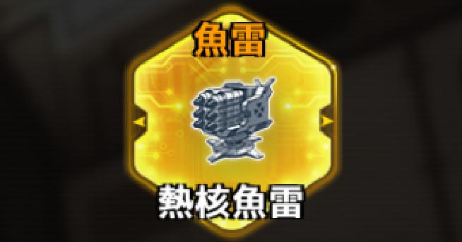 f:id:rokujyoma_games_6ch:20180814171022j:plain