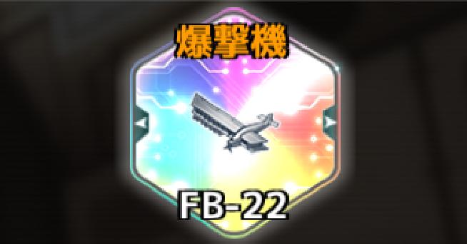 f:id:rokujyoma_games_6ch:20180814171025j:plain