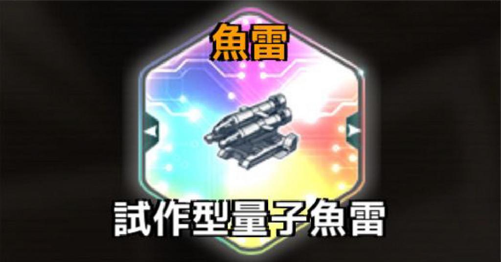 f:id:rokujyoma_games_6ch:20180817151446j:plain