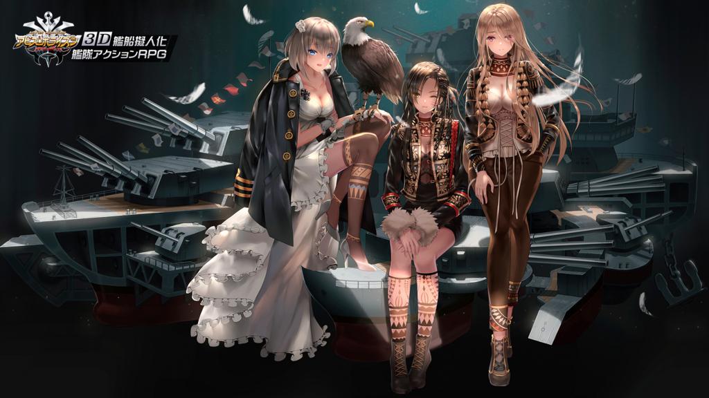 f:id:rokujyoma_games_6ch:20180821161906j:plain