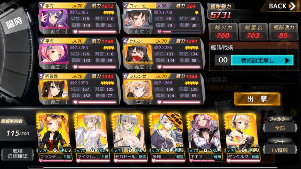 f:id:rokujyoma_games_6ch:20180823151722p:plain