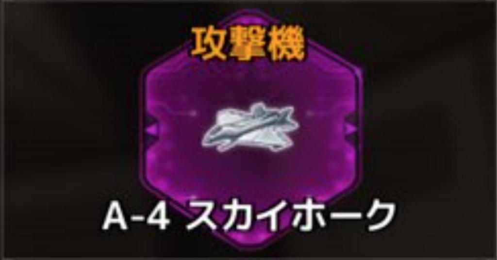 f:id:rokujyoma_games_6ch:20180823210600j:plain