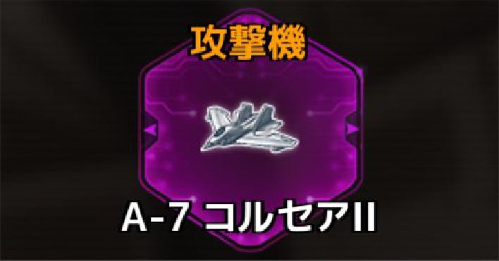 f:id:rokujyoma_games_6ch:20180823210604j:plain