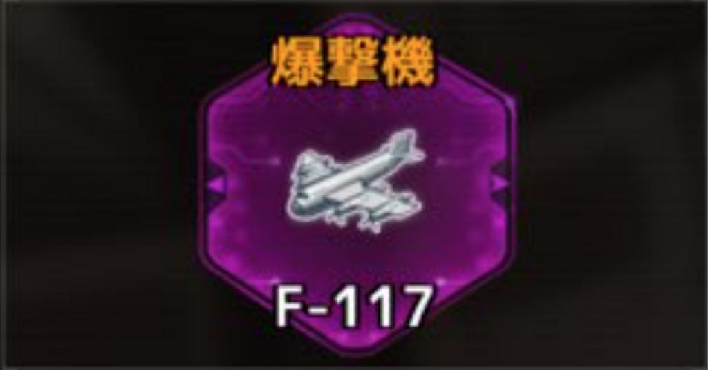 f:id:rokujyoma_games_6ch:20180823210615j:plain