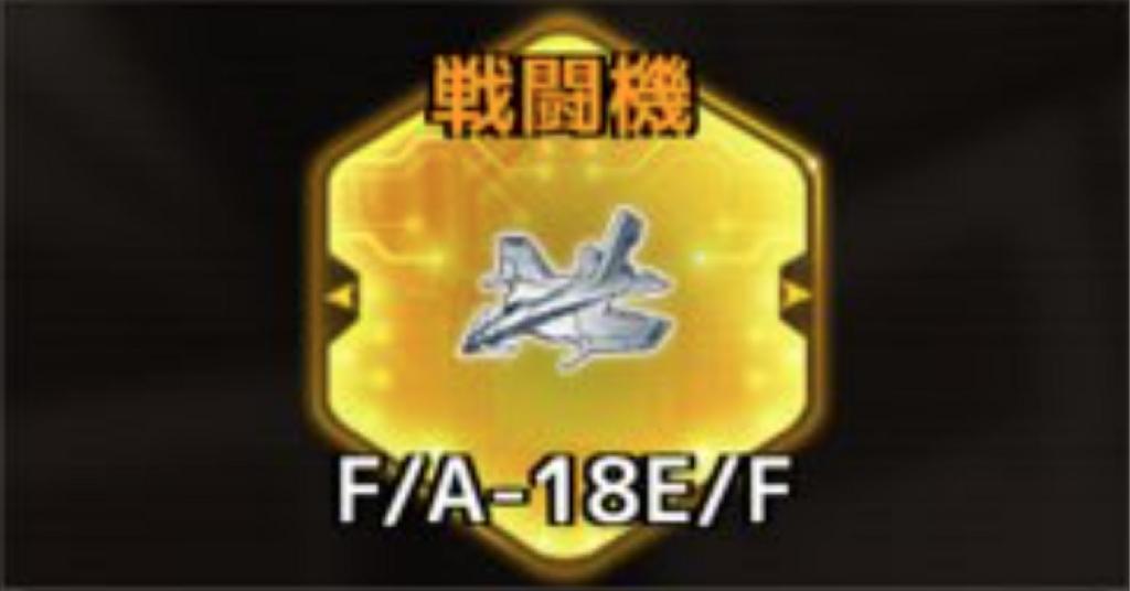 f:id:rokujyoma_games_6ch:20180823210619j:plain
