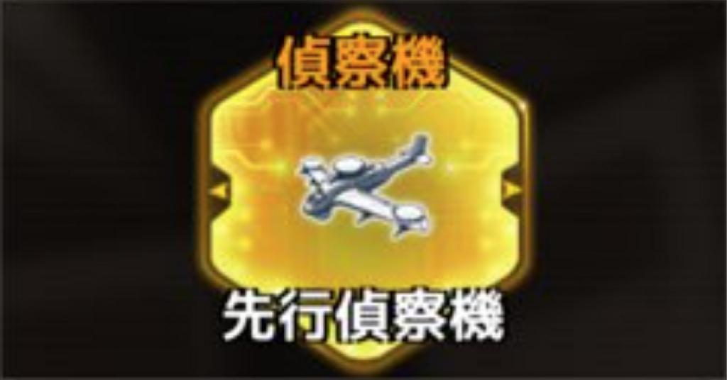 f:id:rokujyoma_games_6ch:20180823210637j:plain