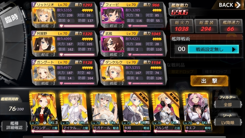 f:id:rokujyoma_games_6ch:20180827030151j:plain
