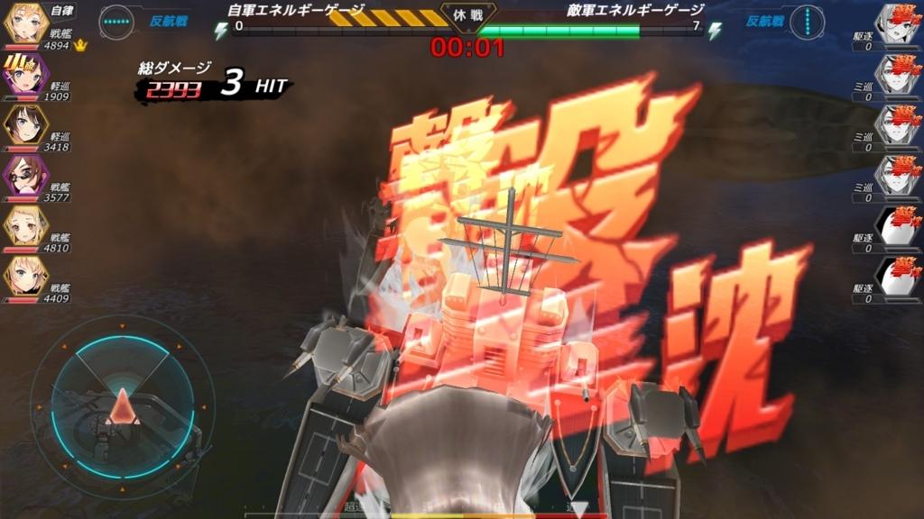 f:id:rokujyoma_games_6ch:20180827030217j:plain