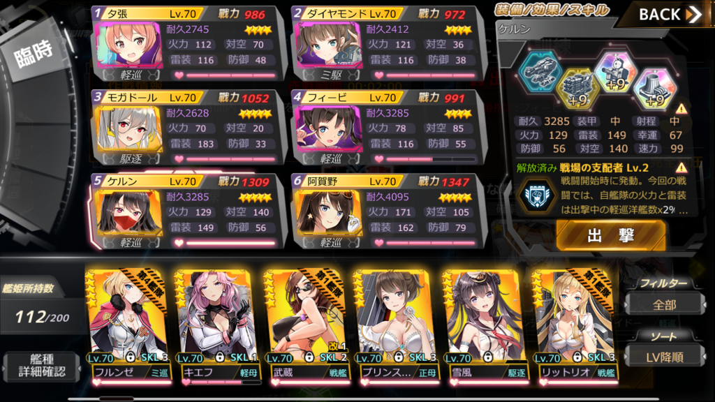 f:id:rokujyoma_games_6ch:20180829015442p:plain