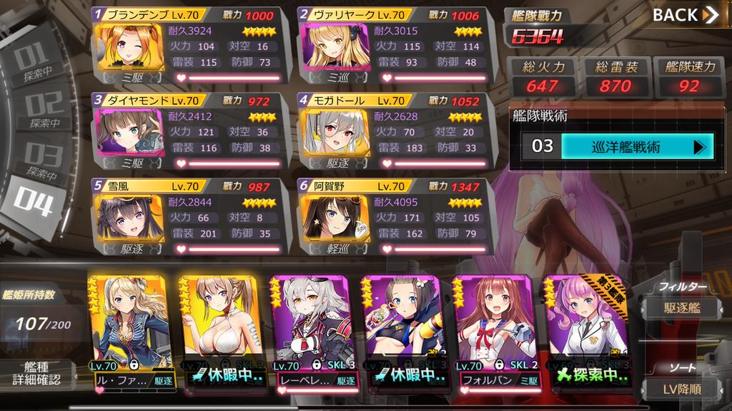 f:id:rokujyoma_games_6ch:20180830024242p:plain
