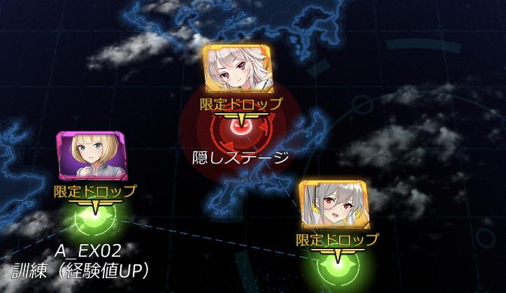 f:id:rokujyoma_games_6ch:20180830114658j:plain