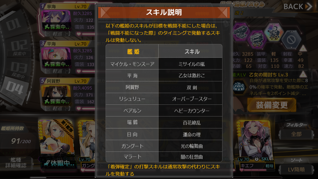 f:id:rokujyoma_games_6ch:20180830130748p:plain