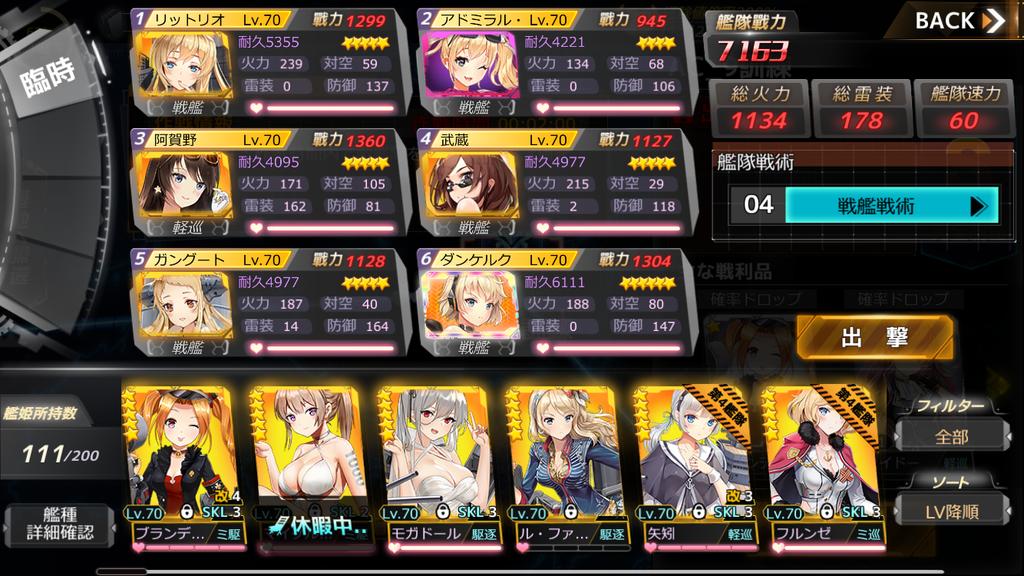 f:id:rokujyoma_games_6ch:20180831012617p:plain
