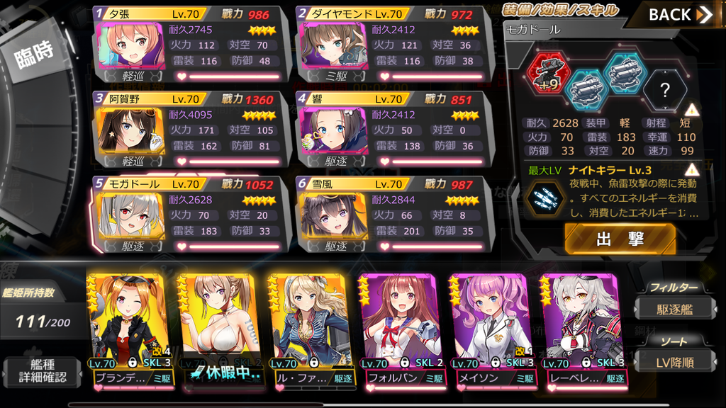 f:id:rokujyoma_games_6ch:20180831022238p:plain