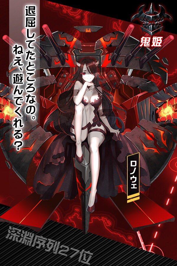 f:id:rokujyoma_games_6ch:20180902225018j:plain