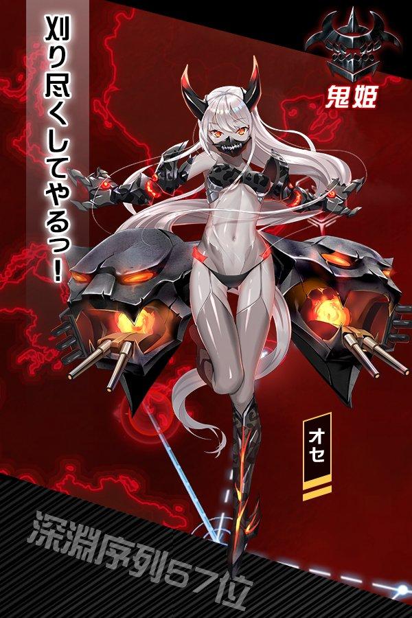 f:id:rokujyoma_games_6ch:20180902225021j:plain