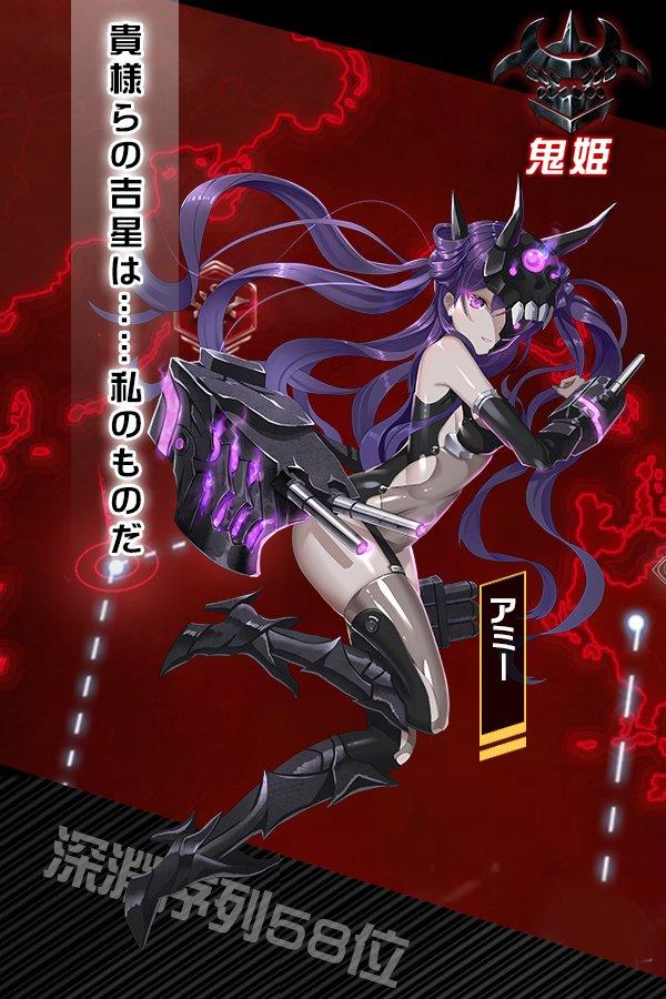 f:id:rokujyoma_games_6ch:20180902225029j:plain