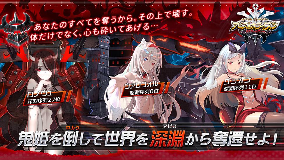 f:id:rokujyoma_games_6ch:20180902225039j:plain