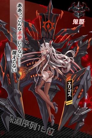 f:id:rokujyoma_games_6ch:20180902225048j:plain