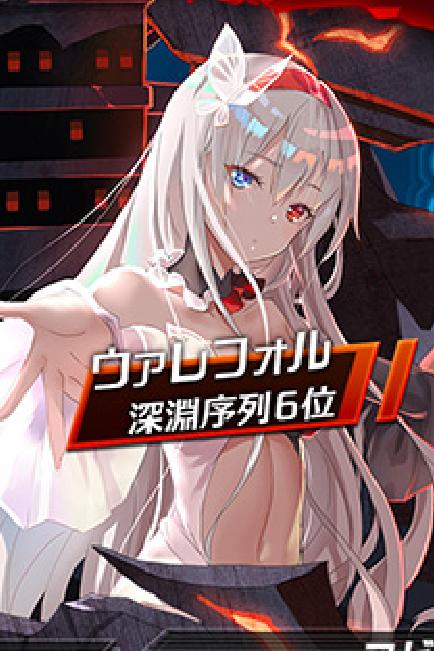 f:id:rokujyoma_games_6ch:20180904151011j:plain