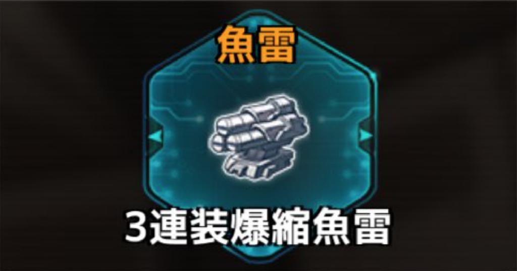 f:id:rokujyoma_games_6ch:20180905154300j:plain