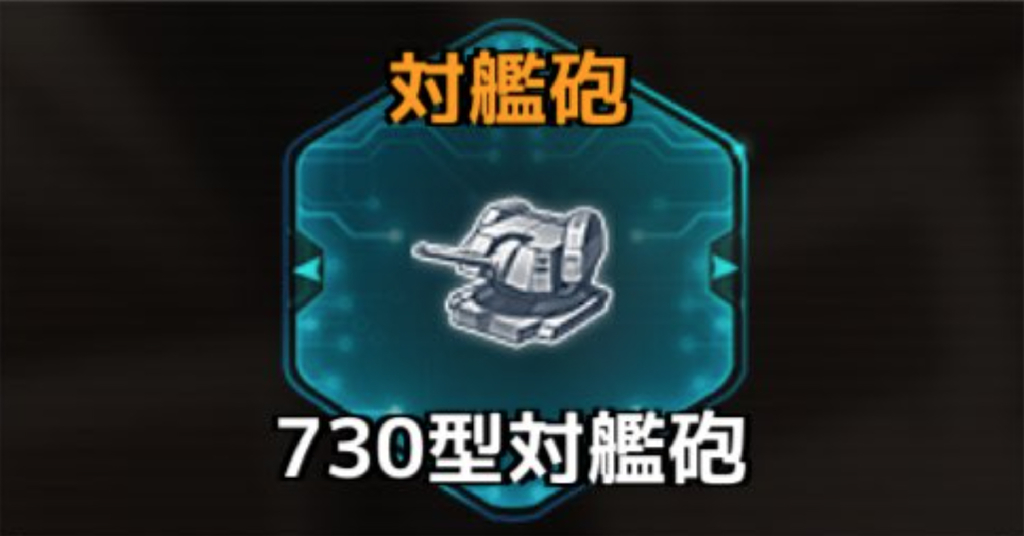 f:id:rokujyoma_games_6ch:20180905154303j:plain