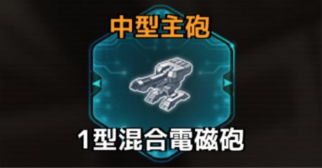 f:id:rokujyoma_games_6ch:20180905154310j:plain