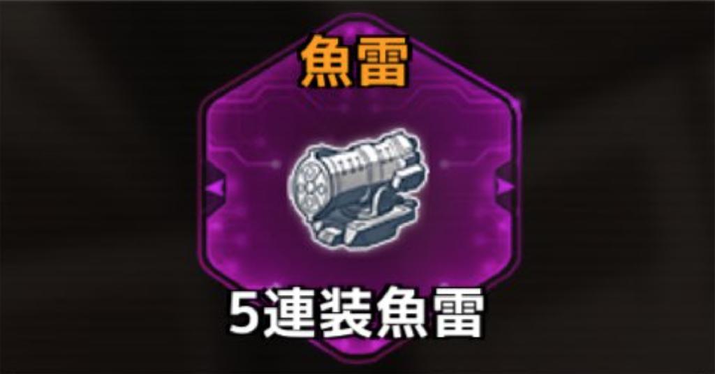 f:id:rokujyoma_games_6ch:20180905154317j:plain