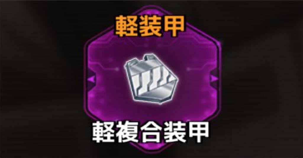 f:id:rokujyoma_games_6ch:20180905154319j:plain