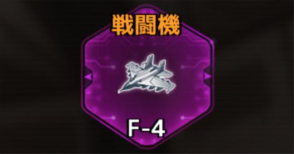 f:id:rokujyoma_games_6ch:20180905154322j:plain