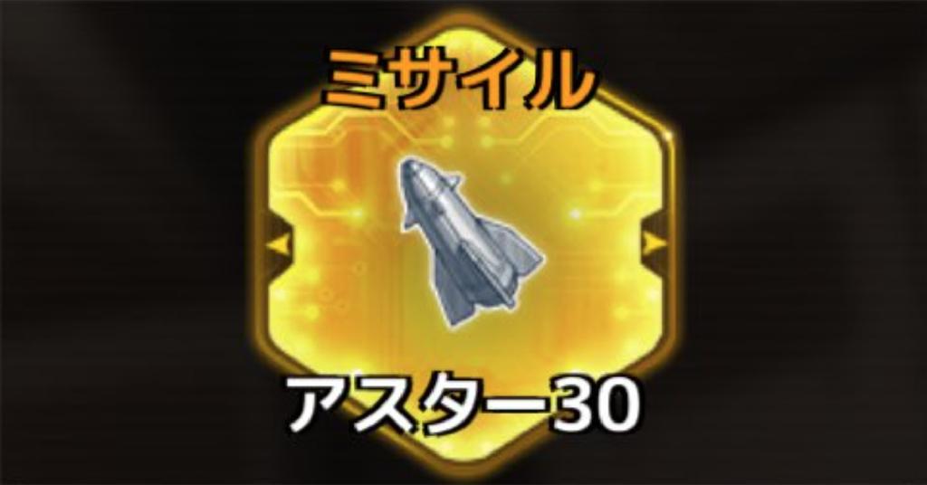 f:id:rokujyoma_games_6ch:20180905154325j:plain