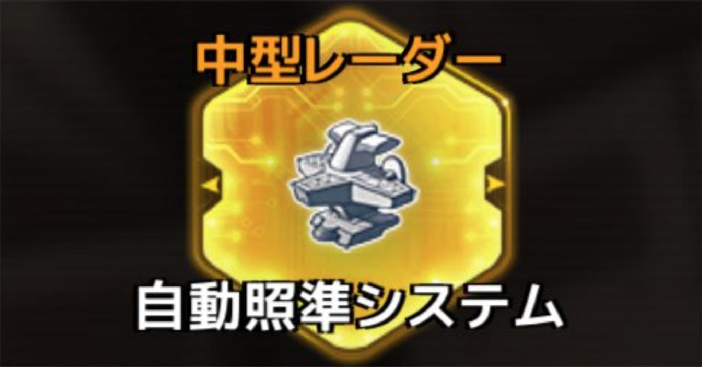 f:id:rokujyoma_games_6ch:20180905154334j:plain