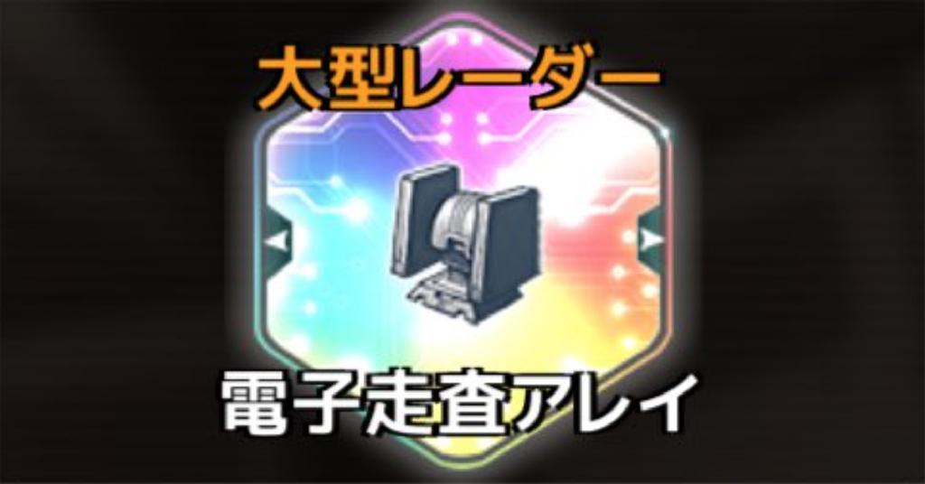 f:id:rokujyoma_games_6ch:20180905154337j:plain