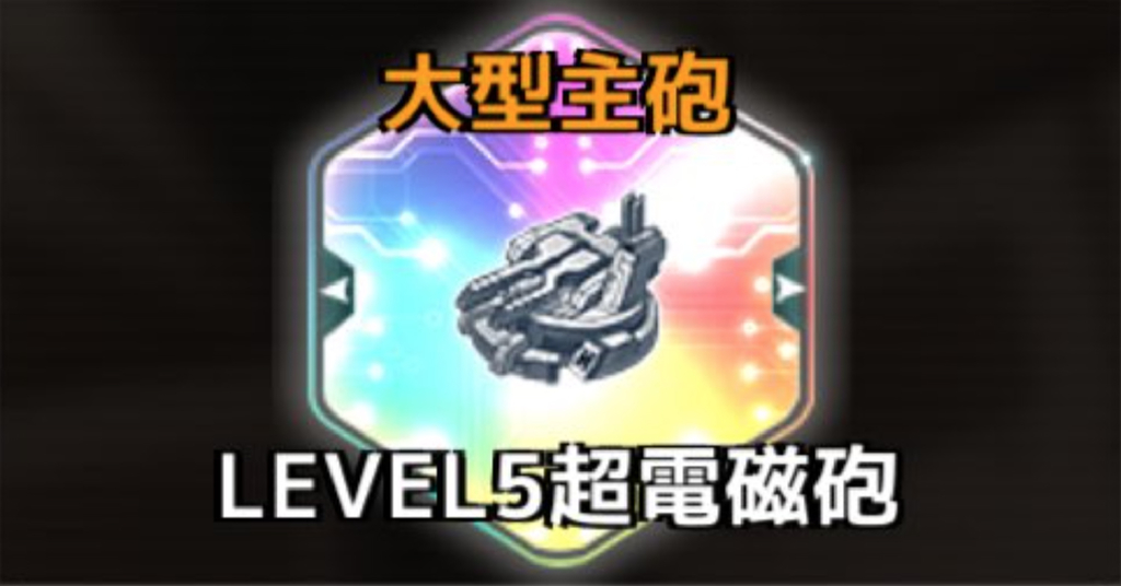 f:id:rokujyoma_games_6ch:20180905154340j:plain
