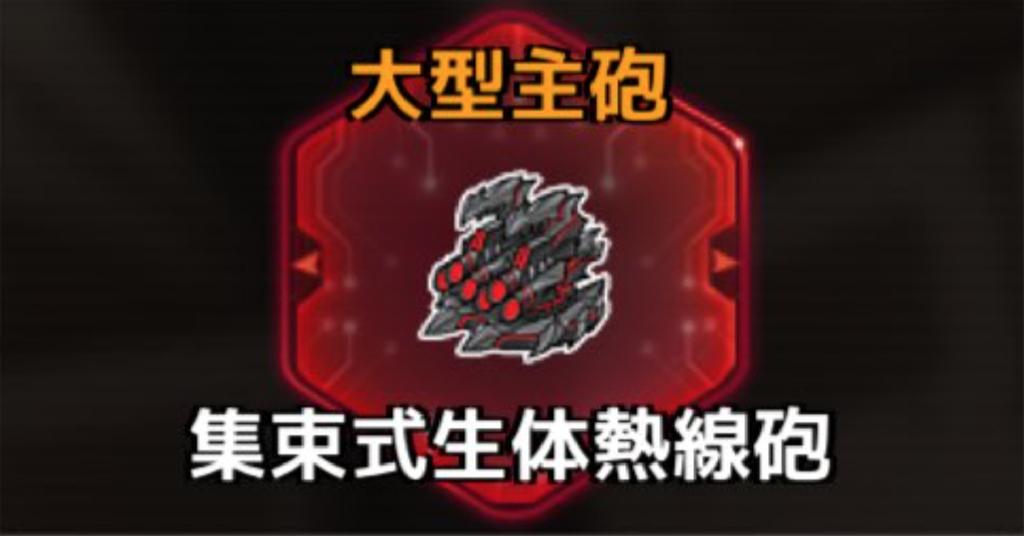 f:id:rokujyoma_games_6ch:20180905154351j:plain