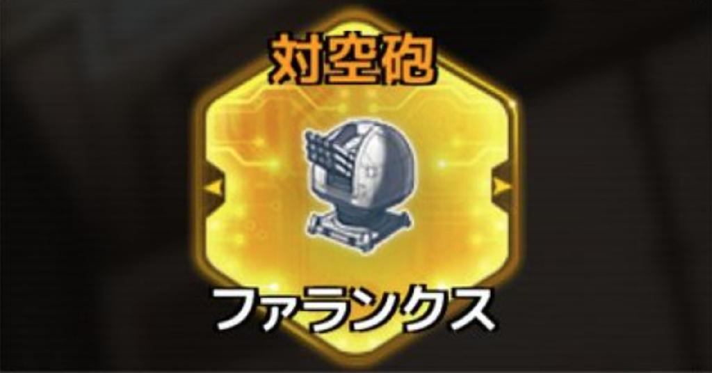 f:id:rokujyoma_games_6ch:20180906141105j:plain