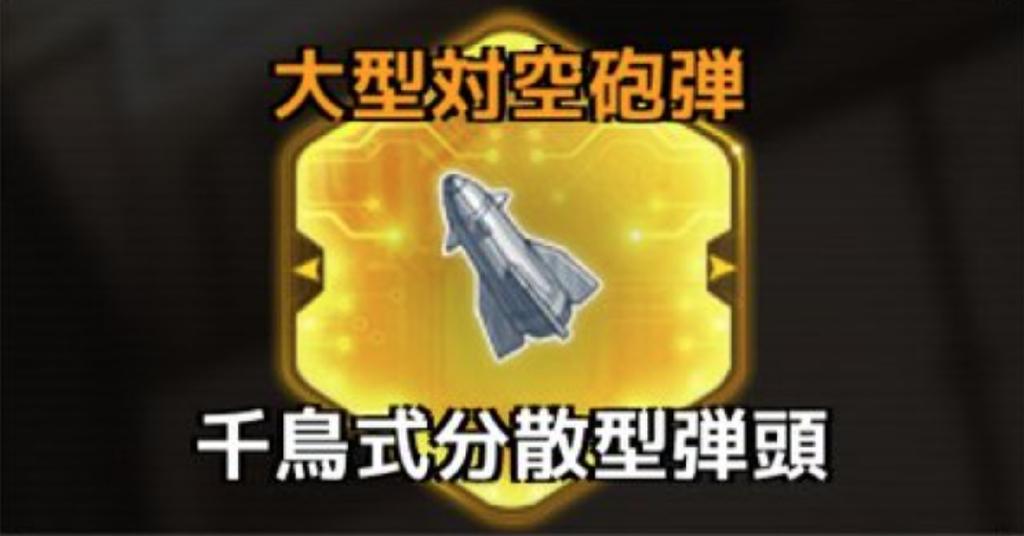 f:id:rokujyoma_games_6ch:20180906141107j:plain