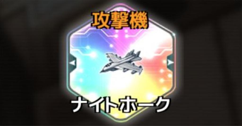 f:id:rokujyoma_games_6ch:20180906141111j:plain